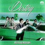 DESTINY / JINTANA&EMERALDS (CD)