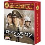 ロードナンバーワン 韓流10周年特別企画DVD-BOX ソ・ジソブ DVD