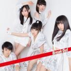 Break Out/ようかい体操第一(DVD付) / Dream5 (CD)