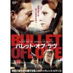 バレット・オブ・ラヴ シャイア・ラブーフ DVD