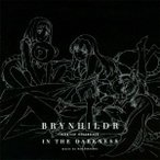 極黒のブリュンヒルデ オリジナル・サウンドトラック CD