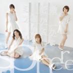 微かな密かな確かなミライ / スフィア (CD)