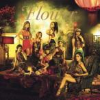 熱帯魚の涙 Flower CD-Single