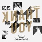 """スキマスイッチ 10th Anniversary""""Symphonic Sound of SukimaSwitch"""" スキマスイッチ CD"""