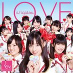 LOVE-arigatou-(Type-B)(DVD付) / Rev.from DVL (CD)