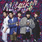 未体験Future / FTISLAND (CD)