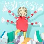 ファミリーパーティー / きゃりーぱみゅぱみゅ (CD)