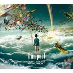 The Best 2008-2014「MONUMENT」 flumpool CD
