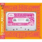 ディスコの神様(初回限定盤) / tofubeats (CD)