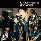 0 CHOIR / UVERworld (CD)