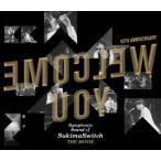 """スキマスイッチ 10th Anniversary""""Symphonic Sound of SukimaSwitch""""THE MOVIE スキマスイッチ Blu-ray"""