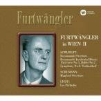 シューベルト:交響曲第8番「未完成」 フルトヴェングラー SACD-Hybrid
