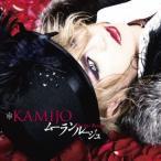 Moulin Rouge / KAMIJO (CD)