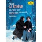 プッチーニ:歌劇「ラ・ボエーム」 カラヤン DVD