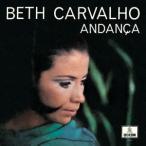 アンダンサ ベッチ・カルヴァーリョ CD