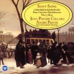 サン サーンス ピアノ協奏曲全集第1集 ピアノ協奏曲第1番 第2番 第4番 CD WPCS-23038