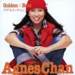 ゴールデン☆ベスト:SMSイヤーズ・コンプリート・ABシングルス アグネス・チャン CD