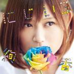にじいろ 絢香 CD-Single
