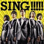 SING!!!!! / ゴスペラーズ (CD)