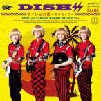 サイショの恋〜モテたくて〜/FLAME / DISH// (CD)
