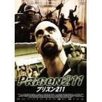 プリズン211 ルイス・トサル DVD