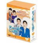 天まで届け、この想い DVD-BOXIII パク・セヨン DVD