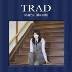 TRAD / 竹内まりや (CD)