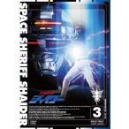 宇宙刑事シャイダー VOL.3 シャイダー DVD