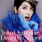 ディア・ポップシンガー(初回限定盤)(DVD付) 荻野目洋子 DVD付CD