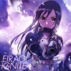 IGNITE(期間生産限定アニメ盤)(DVD付) / 藍井エイル (CD)