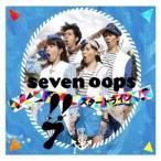 スタートライン 7!! CD-Single