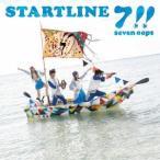 START LINE / 7!! (CD)