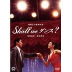 Shall we ダンス? 役所広司 DVD
