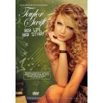 テイラー・スウィフト/ライフ・アンド・ストーリー テイラー・スウィフト DVD