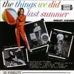 夏の思い出 シェリー・フェブレー CD