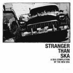 Ska Punk Kingdom オムニバス CD