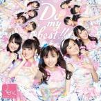 Do my best !!(Type-A)(DVD付) / Rev.from DVL (CD)