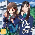 Do my best !!(Type-B) / Rev.from DVL (CD)