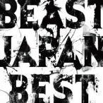 BEAST JAPAN BEST / BEAST (CD)