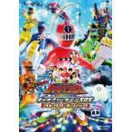 劇場版 烈車戦隊トッキュウジャー THE MOVIE ギャラクシーラインSOS コレクターズパック トッキュウジャー DVD