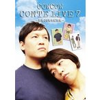 COWCOW CONTE LIVE 7〜芸歴20周年記念盤〜 / COWCOW