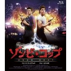 【第11位】MAXAM(マクザム)『ゾンビ・コップ BD』