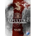 セパルトゥラ メタル ヴェインズ アライヴ アット ロック イン リオ 初回限定盤DVD CD 日本語字幕付