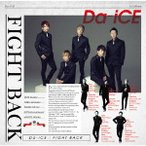 FIGHT BACK Da-iCE CD