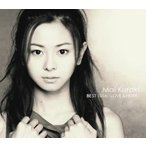 Mai Kuraki BEST 151A-LOVE&HOPE- / 倉木麻衣 (CD)