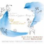 サン サーンス 交響曲第3番 オルガン付  ルーセル バッカスとアリアーヌ