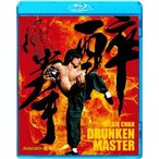 酔拳 HDデジタル・リマスター版 ジャッキー・チェン Blu-ray