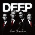 ラスト・グッバイ / DEEP (CD)