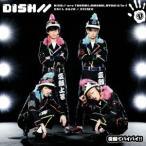 変顔でバイバイ!! DISH// CD-Single