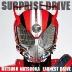 SURPRISE-DRIVE Mitsuru Matsuoka EARNEST DRIVE CD-Single